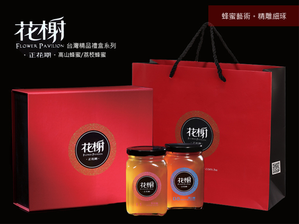 Taiwan Blossom Honey Gift Box (Mountain and Lychee) 1