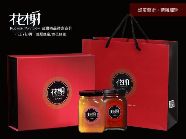 Taiwan Blossom Honey Gift Box (Longan and Lychee) 1