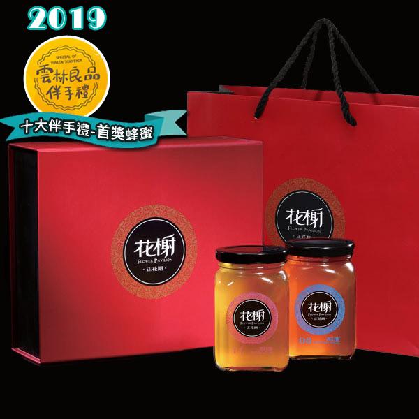 台灣正花期蜂蜜禮盒(高山+荔枝) 1