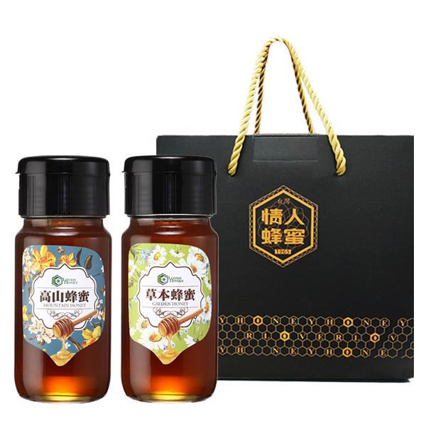 清邁山特選蜂蜜禮盒(高山+草本) 1