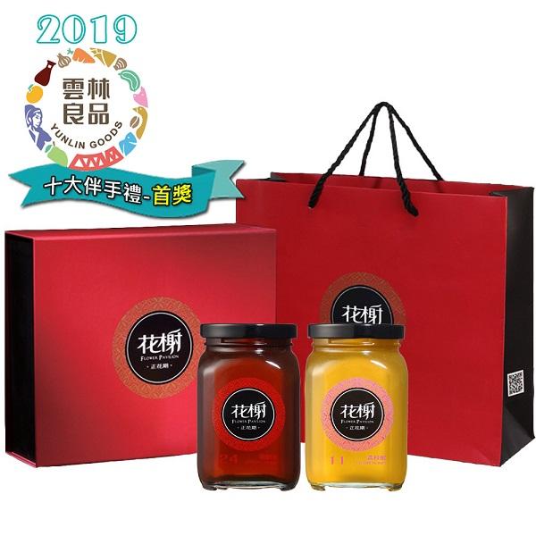 台灣正花期蜂蜜禮盒(龍眼+荔枝) 1