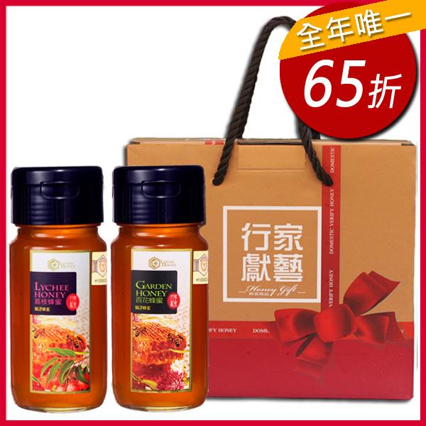 【行家獻藝】台灣驗證蜂蜜禮盒(百花+荔枝) 1