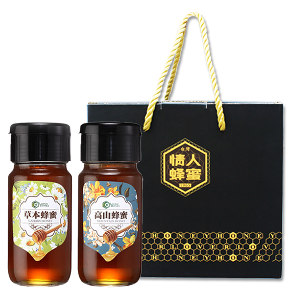 Chiang Mai Mountain Special Honey Gift Box (Mountain + Herbs) 1