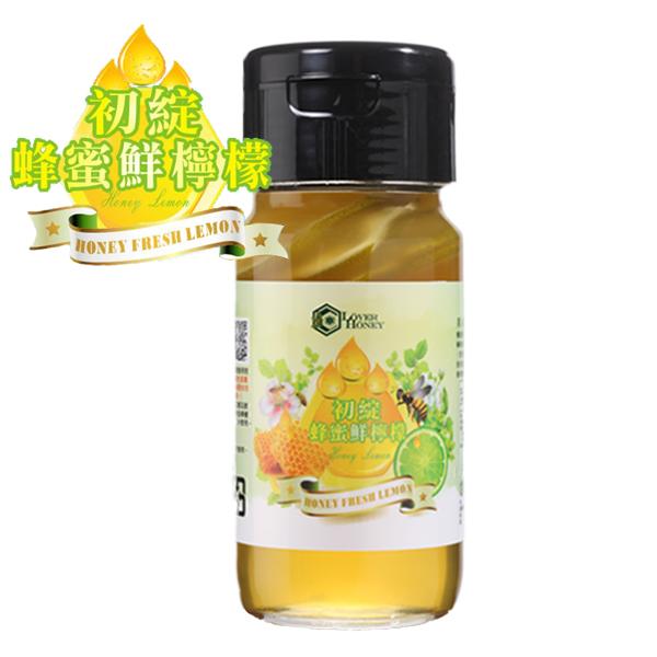 初綻 蜂蜜鮮檸檬 1